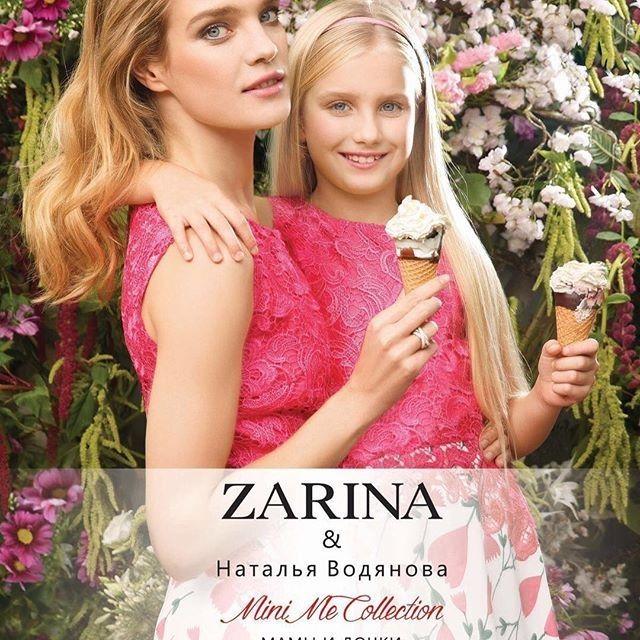 Zarina и наталья водянова работа девушкам кемерово без опыта работы