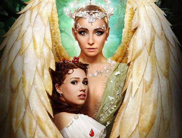Татьяна Навка поразила поклонников образом нежной феи