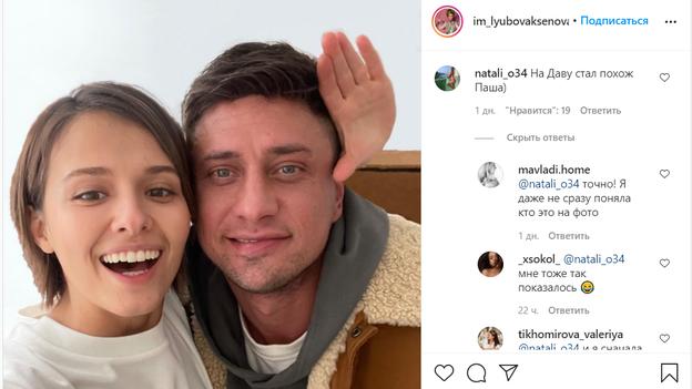 Фанаты не узнали Павла Прилучного после перенесенной операции