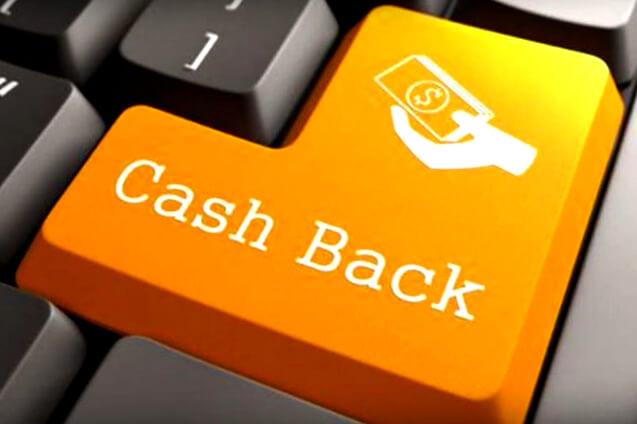 Кэшбэк от Letyshops станет приятным бонусом к желанной покупке